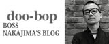 doo-bop BOSS BLOG