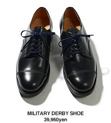 shoes05SAN01