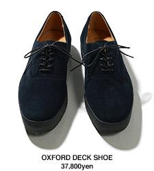 shoes05SAN02