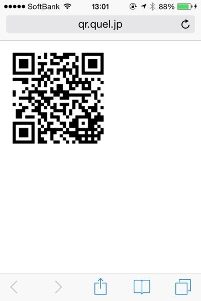 20140617-130348-47028098.jpg