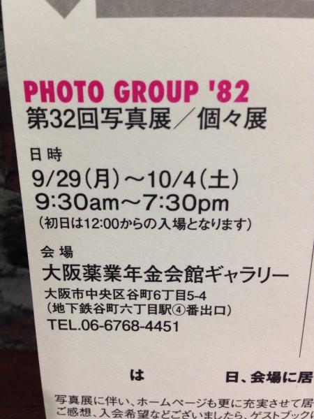 IMG_9019.JPG