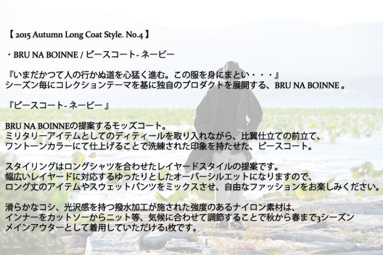 DSC_0944-1